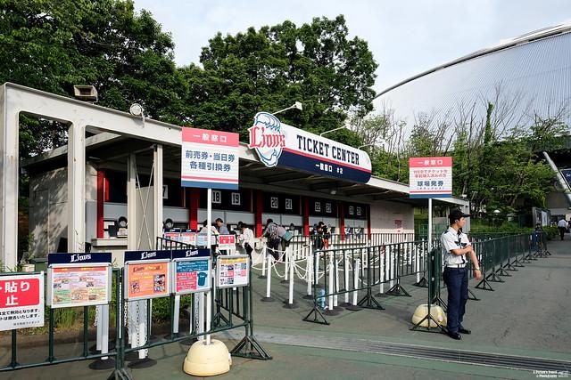 西武巨蛋 售票處