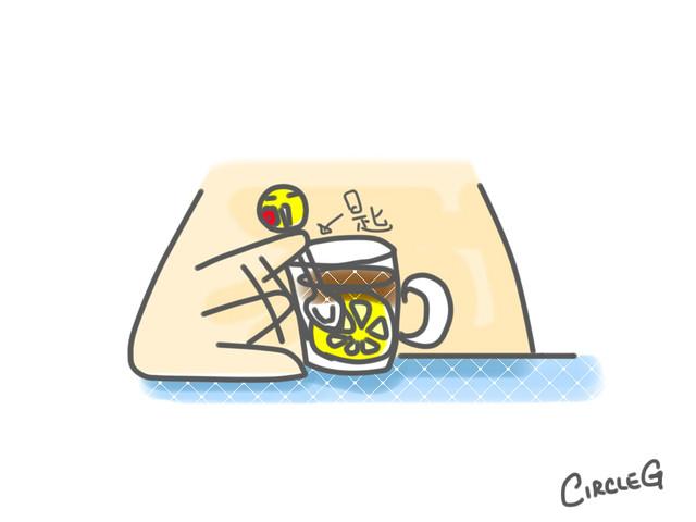 CIRCLEG 小繪圖 燥底 一 篤篤篤篤篤篤篤 爛啦個檸檬 (1)
