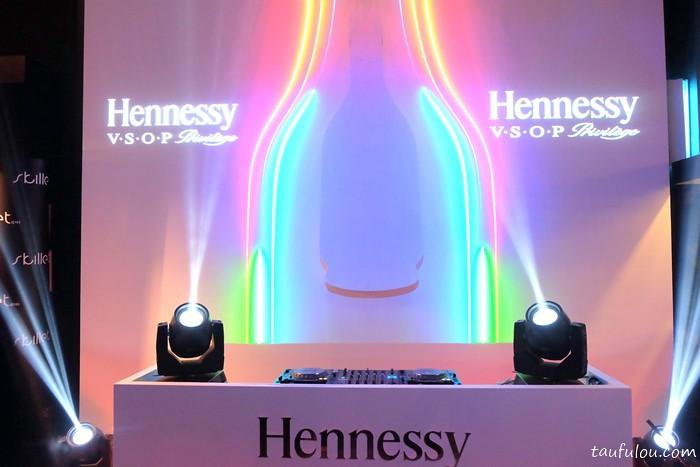 Hennessy VSOP (7)