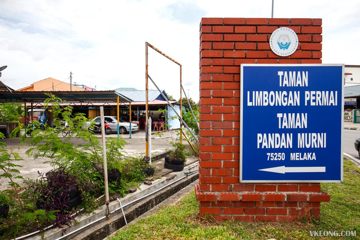 Yusman Roti Canai Limbongan Sign Board
