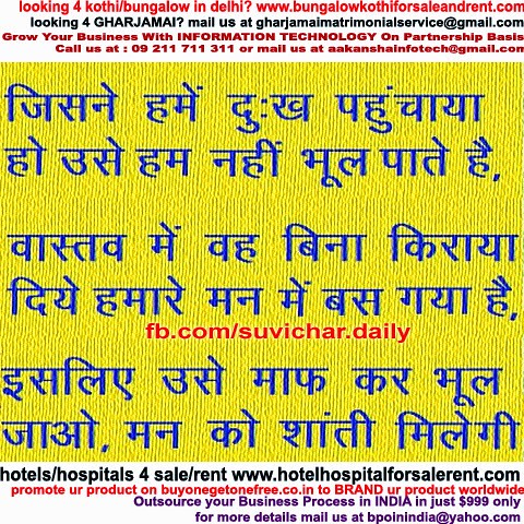 Peace Of Mind Quotes In Hindi Via Blogger Ifttt1wvex04 Flickr
