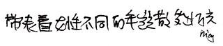 Test studentessa cinese