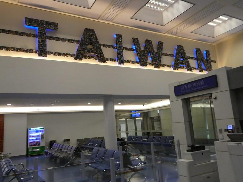 Circuit board theme departure lunge, Taoyuan International Airpor