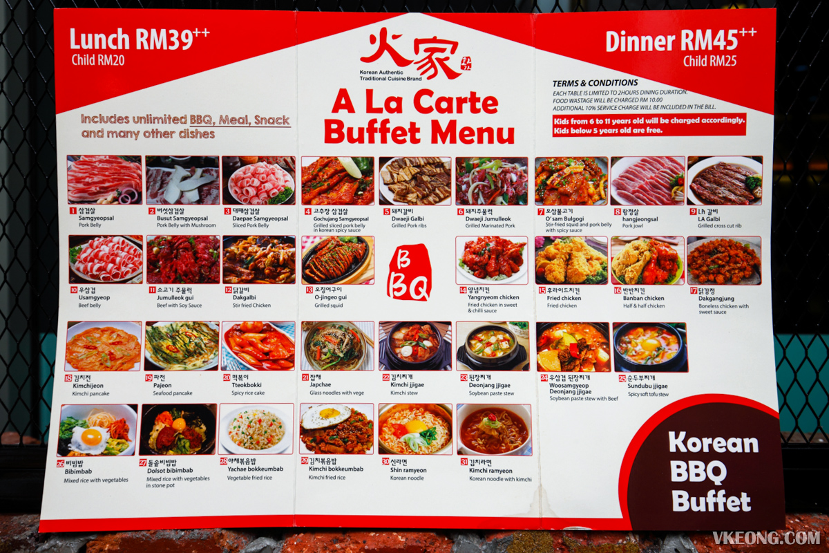 Hwa Ga Ala Carte Korean BBQ Buffet Menu