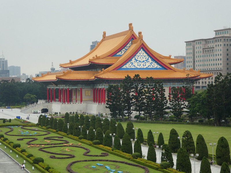 Chiang Kai Shek Memorial Theatre
