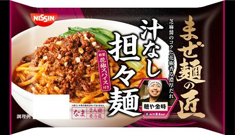 麺や金時(江古田)