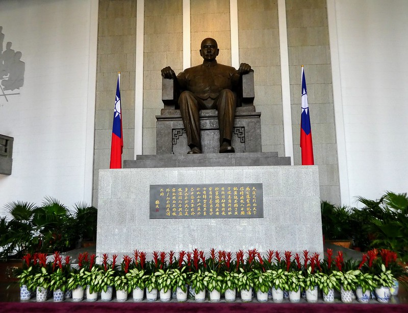 Sun Yat-sen Memorial Hall, Taipei