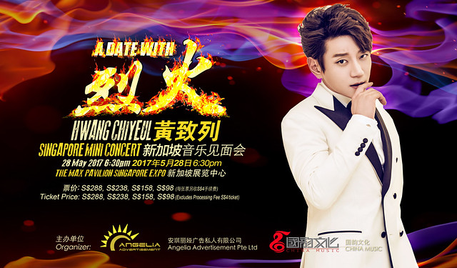 Hwang Chiyeul Singapore Mini Concert