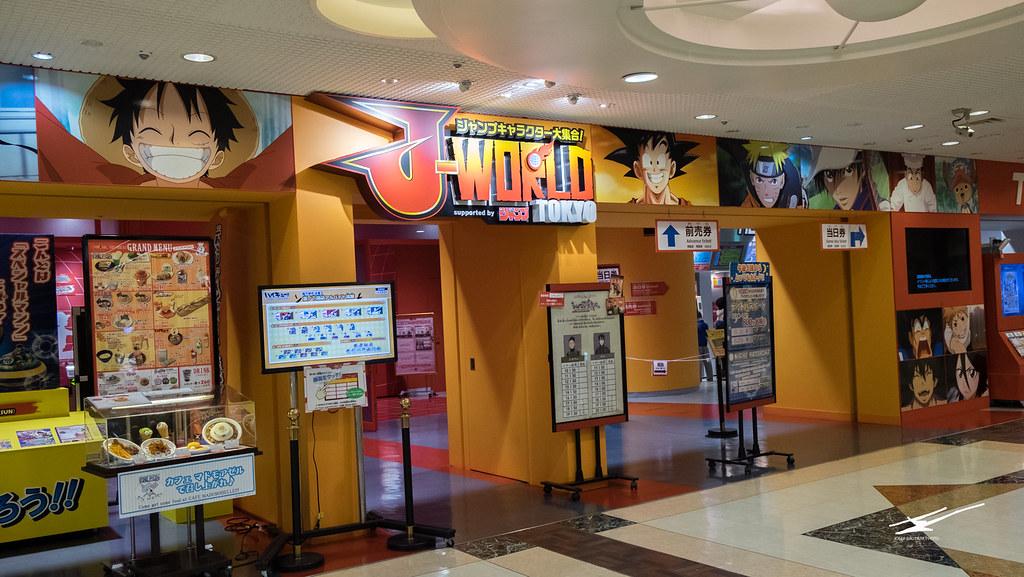 J-World Tokyo theme park