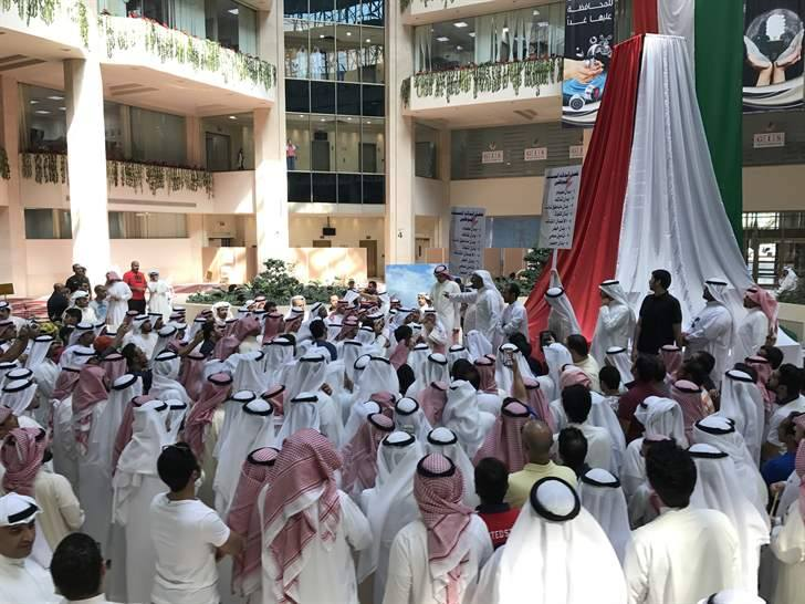 اعتصام الماء والكهرباء الكويت  (10)