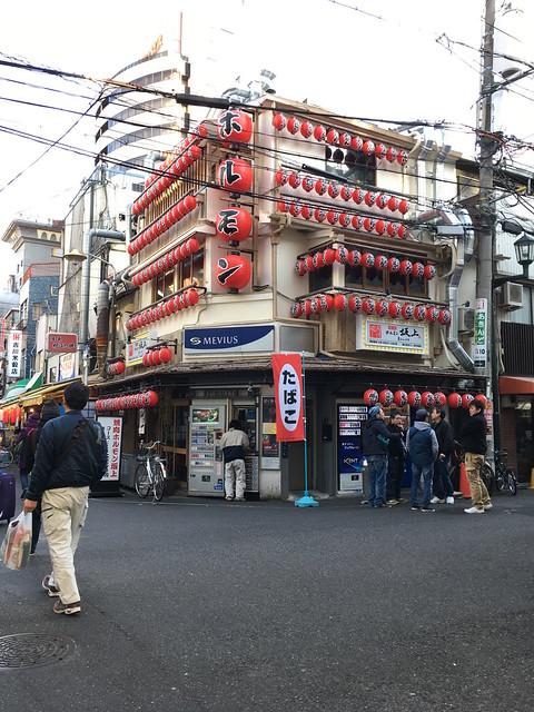 Osaka + Kyoto, Japan