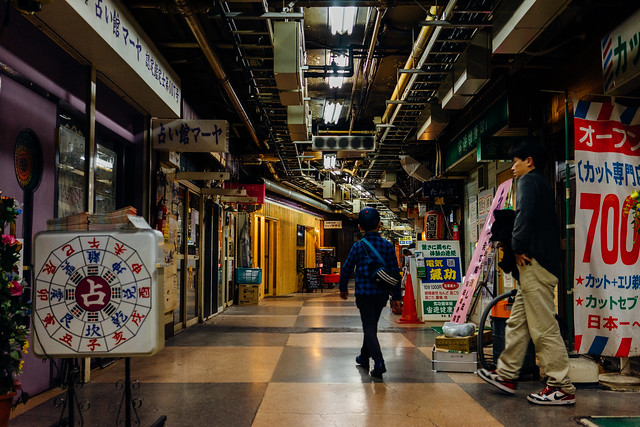 Tokyo_Asakusa_02
