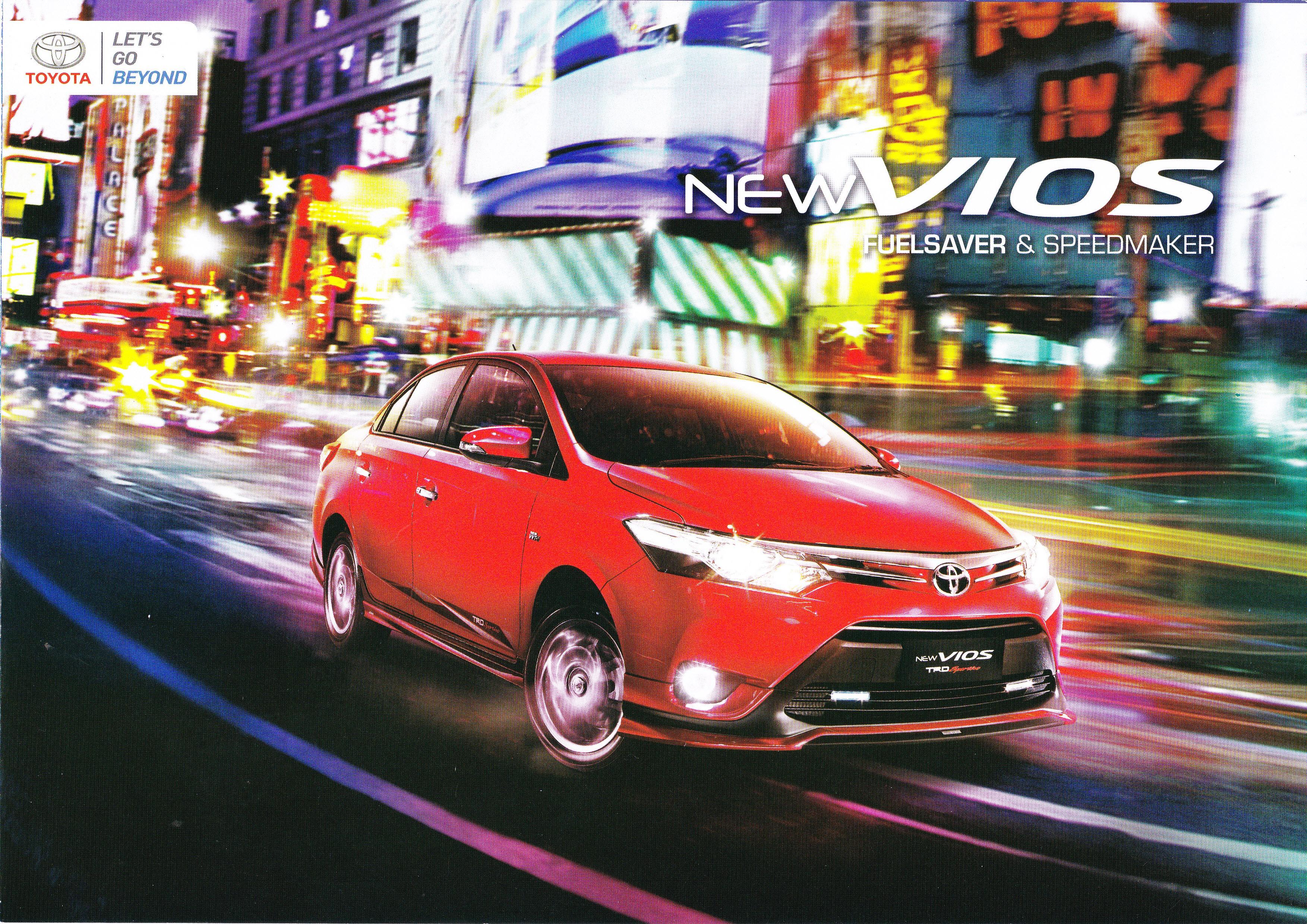 Brosur Mobil Toyota Vios Jakarta