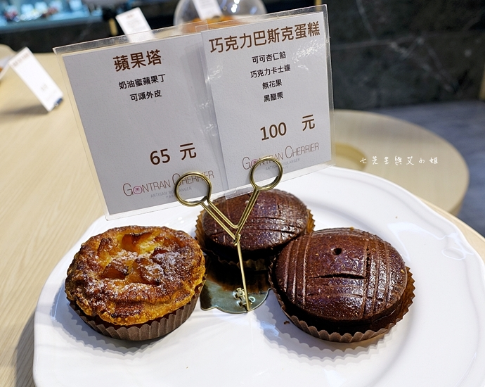 20 Gontran Cherrier Bakery Taipei 限購6個法國超人氣排隊可頌 食尚玩家 台北大雞大利食來運轉特別企劃
