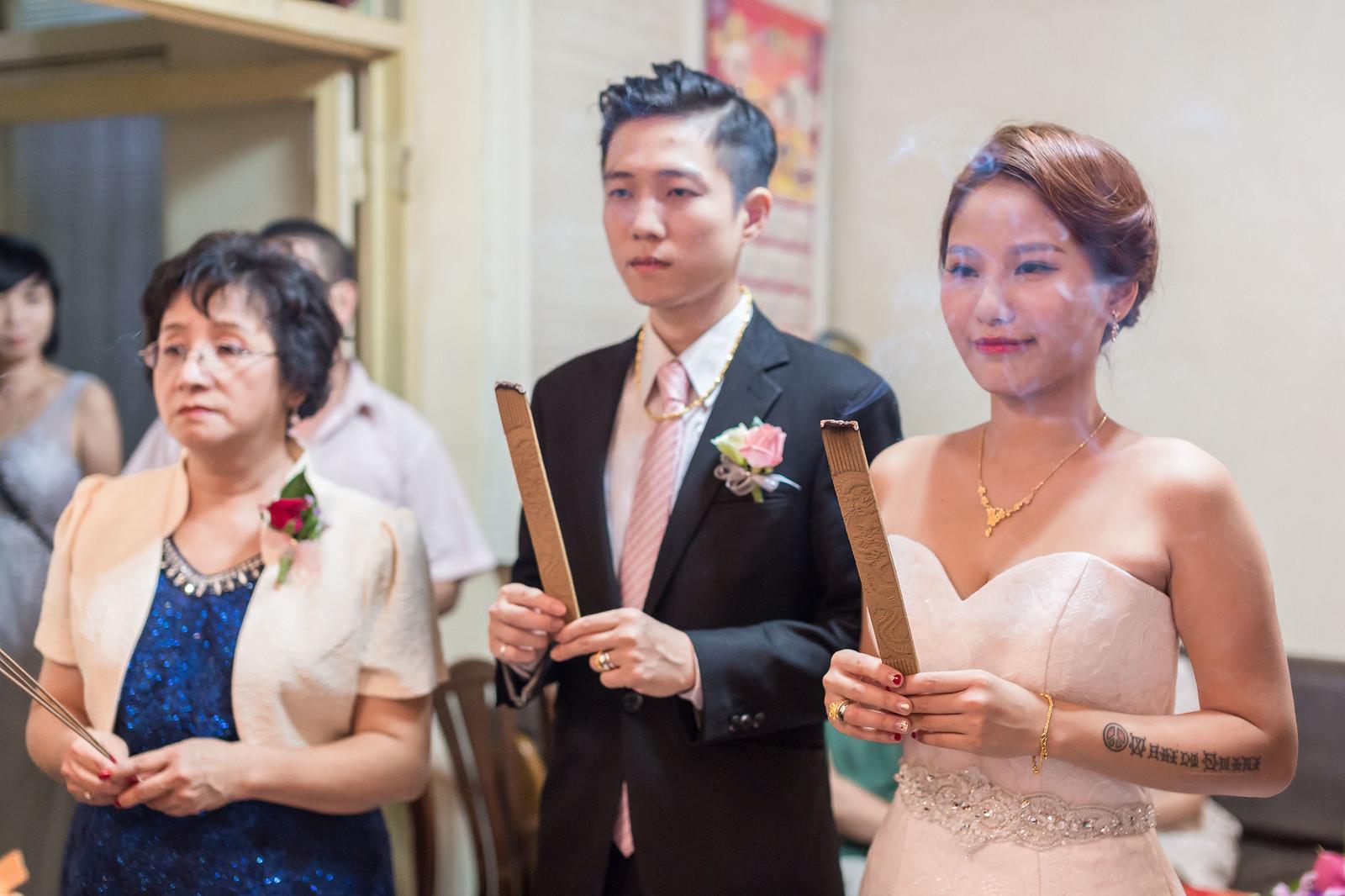 訂婚儀式精選-139
