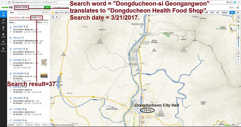 Dongducheon, South Korea – Southfield, Michigan - Friendship City Campaign