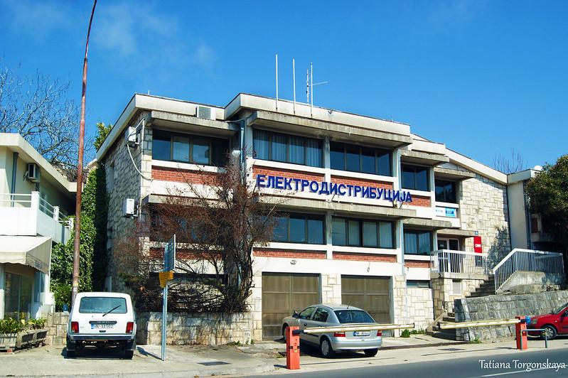 Офис EPCG в Херцег Нови