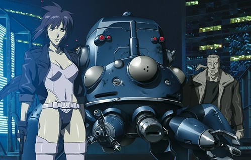 Ghost in the Shell - Anime - screenshot 1