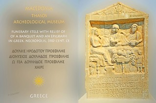 Greece, Macedonia,  Thasos island, funerary stele with greek inscription, Aegean sea | by Macedonia Travel & News