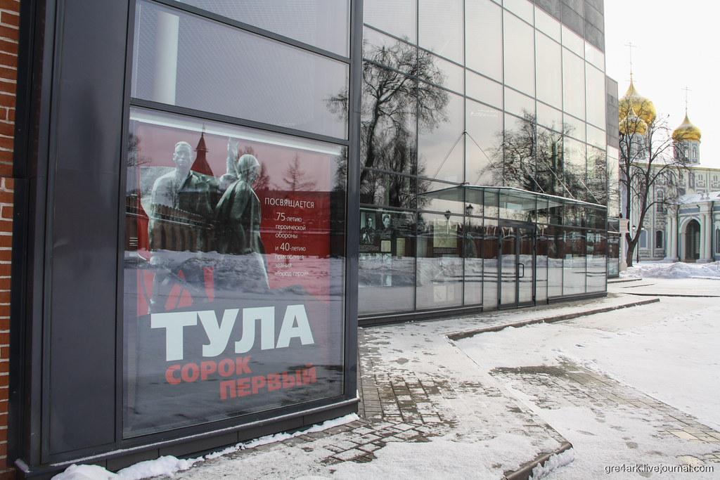 Блогер: Тульские чиновники, видимо, ждут нападения немцев, что враг увидит состояние города, испугается и убежит