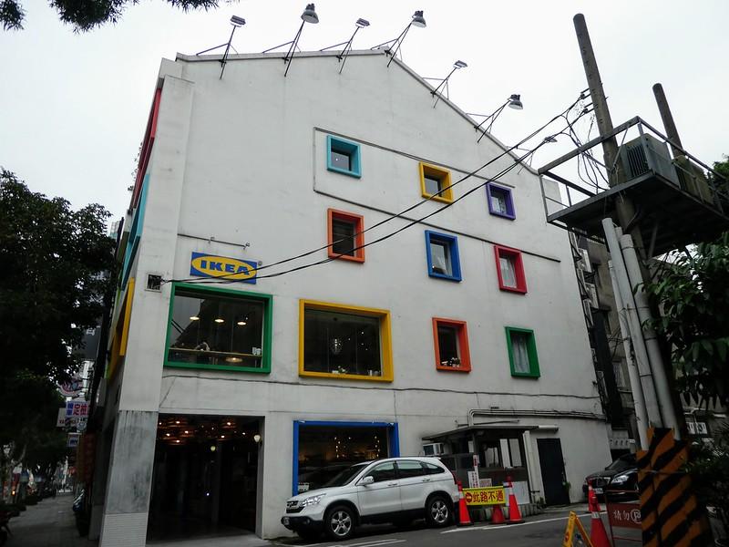 IKEA House, Taipei