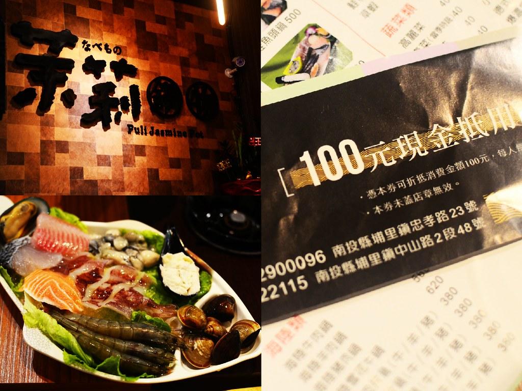 葉旅宿-004