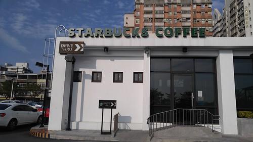 台中中清路的 Starbuck