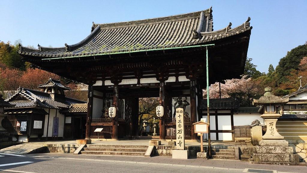 石山寺:Ishiyama-dera (20170413)