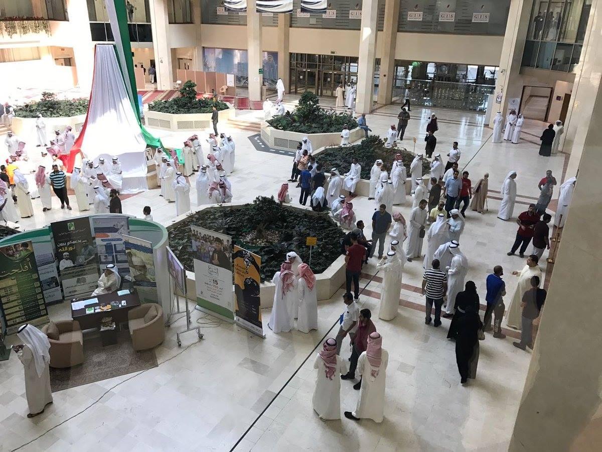 اعتصام الماء والكهرباء الكويت  (3)