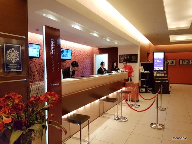 Hotel Mercure Sapporo lobby