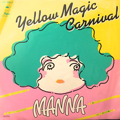 MANNA:YELLOW MAGIC CARNIVAL(JACKET A)