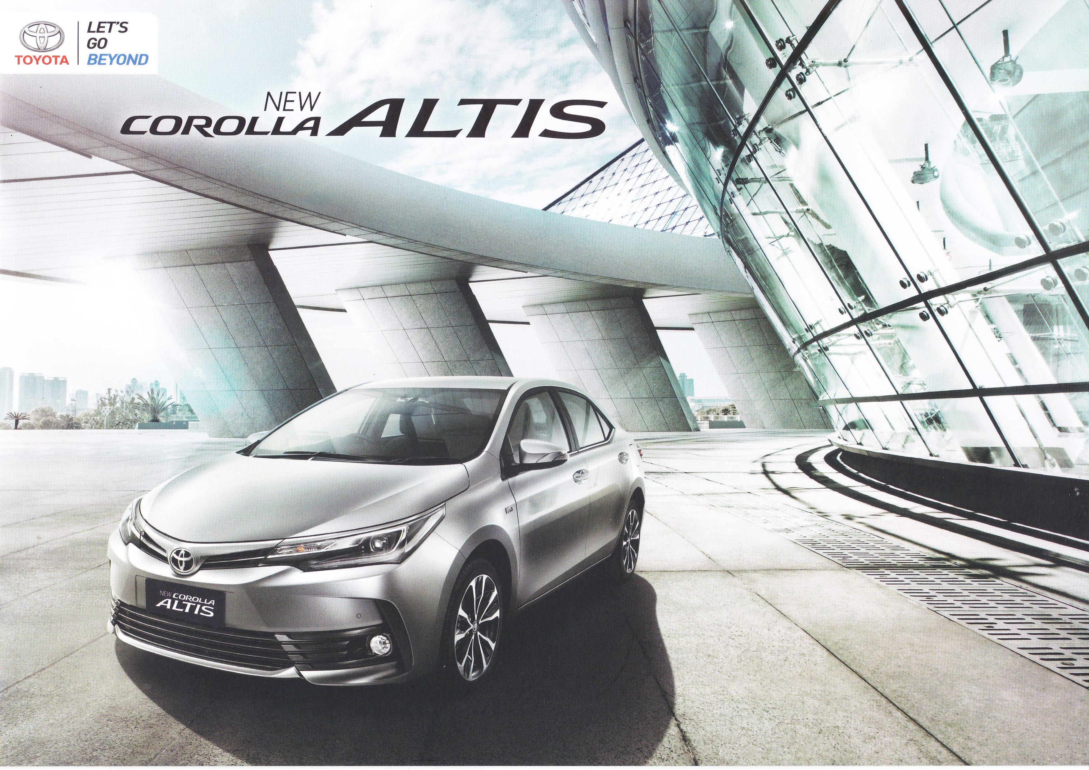 Brosur Mobil Toyota Altis Jakarta
