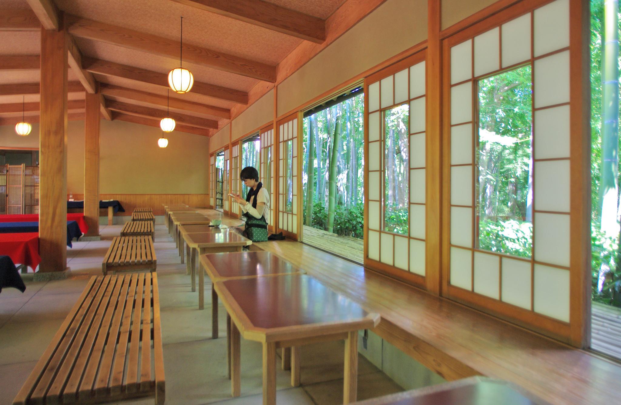 Ōkōchi Sansō tea room