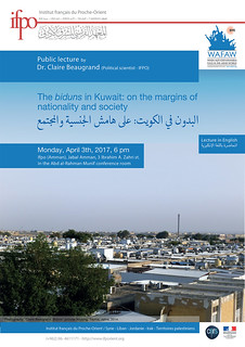 The biduns in Kuwait: On the Margins of Nationality and Society