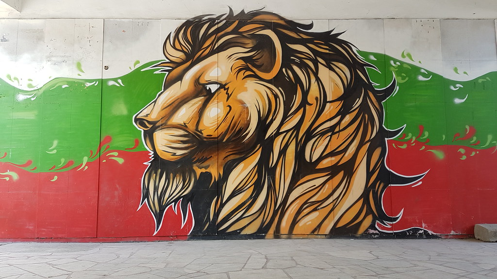 Plovdiv Bulgaria | The Bulgarian Lion Pedestrian Underpa