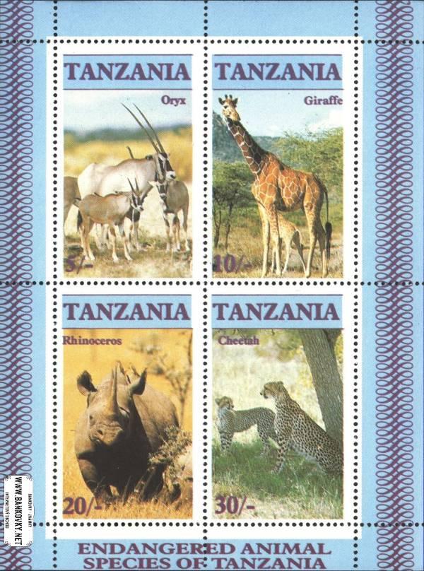Známky Tanzánia 1986 Divoké africké zvieratá, nerazítkovaná séria
