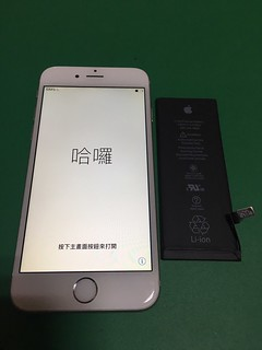 267_iPhone6のバッテリー交換 | by Smapho_Repair_House