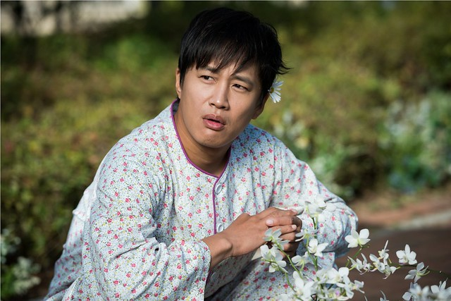 Because I Love You CHA Tae-hyun 2