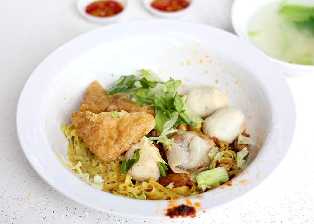Song Kee Fishball Noodle: Noodle Dry
