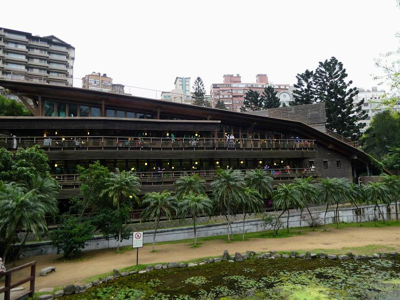 Beitou Public Library
