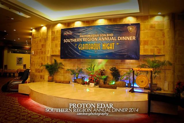 Proton Edar Southern Region Annual Dinner 2014
