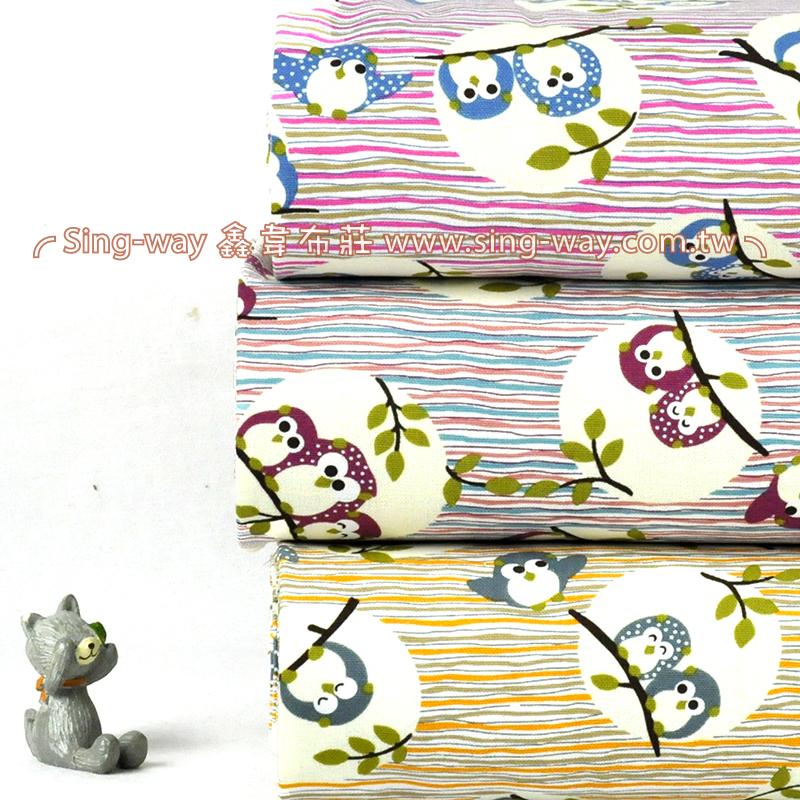 貓頭鷹家族 條紋可愛動物 手工藝DIy拼布布料 CF550574