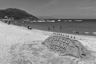 Puerto Galera - Sand sign bw