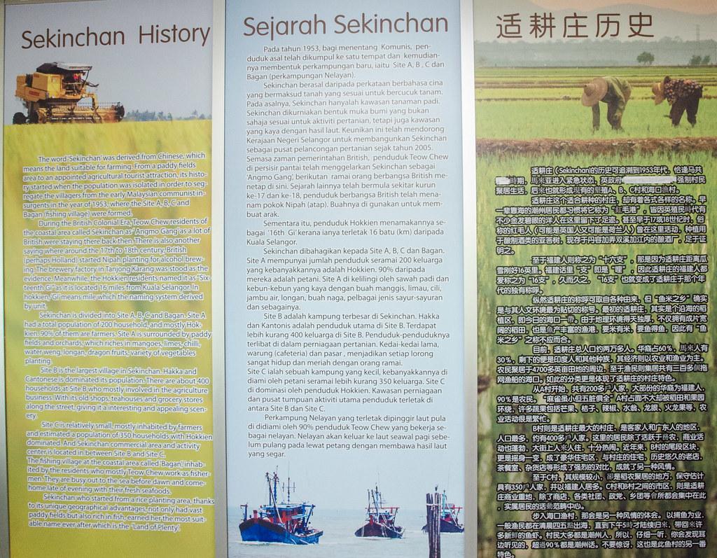 History of Sekinchan