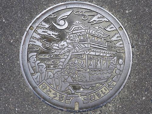 Setouchi Okayama, manhole cover 2 (岡山県瀬戸内市のマンホール2)