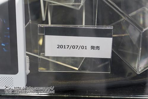 20170415_syoku_Gatya-34