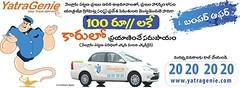 Yatragenie Indian cabs