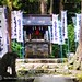 Japan Mountain Shrine. Over 2,000 visits to this photo.