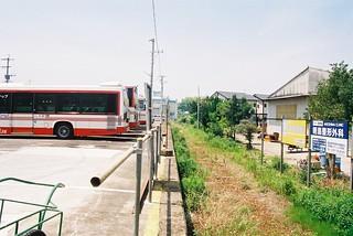 EX-Kuchinotsu Station(1005-10-040016)