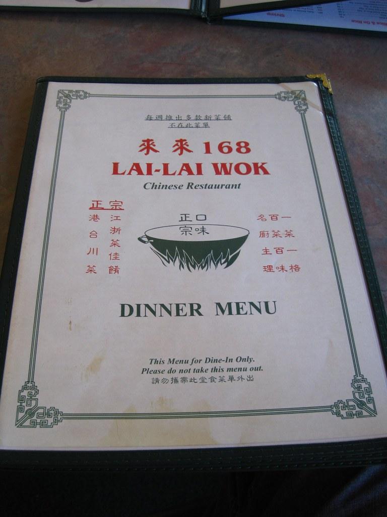 New Wok Chinese Fast Food El Monte